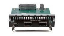 Image de D-Link DXS 3600 EM Stack module de commutation rése ... (DXS-3600-EM-STACK)