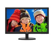 Image de Philips Moniteur LCD avec SmartControl Lite (223V5LHSB2/00)