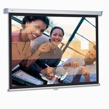 Image de Projecta SlimScreen 123x160 Matte White S écran de projectio ... (10200068)