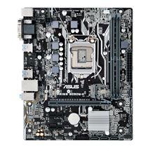 Image de ASUS PRIME B250M-K Intel B250 LGA 1151 (Socket H4) Mi ... (90MB0T10-M0EAY0)