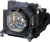 Image de Panasonic  lampe de projection (ET-LAL500)