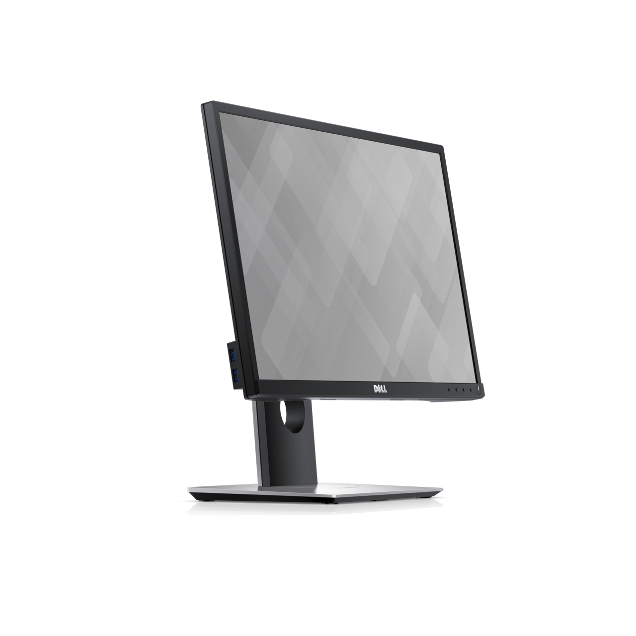 Dell p2217h 21 5 full hd ips mat noir plat cran plat de for Ecran pc mat