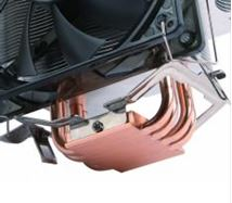 Image de Antec C400 Processeur Refroidisseur 12 cm Multicolo ... (0-761345-10920-8)