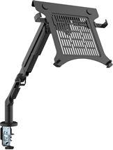 Image de Vision 4.5 kg, 11.5-16.9?, Aluminium, Noir mat support ... (VFM-DA3SHELFB)