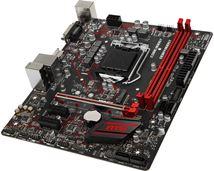Image de MSI H310M GAMING PLUS LGA 1151 (Emplacement H4) Micro ATX I ... (7B28-001R)