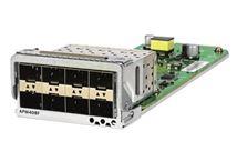 Image de Netgear module de commutation réseau 10 Gigabit Ether ... (APM408F-10000S)