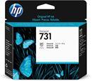 Image de HP Tête d'impression 731 DesignJet (P2V27A)