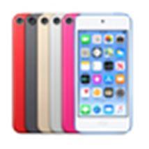 Image de Apple iPod touch 32GB Lecteur MP4 Argent 32 Go (MVHV2NF/A)